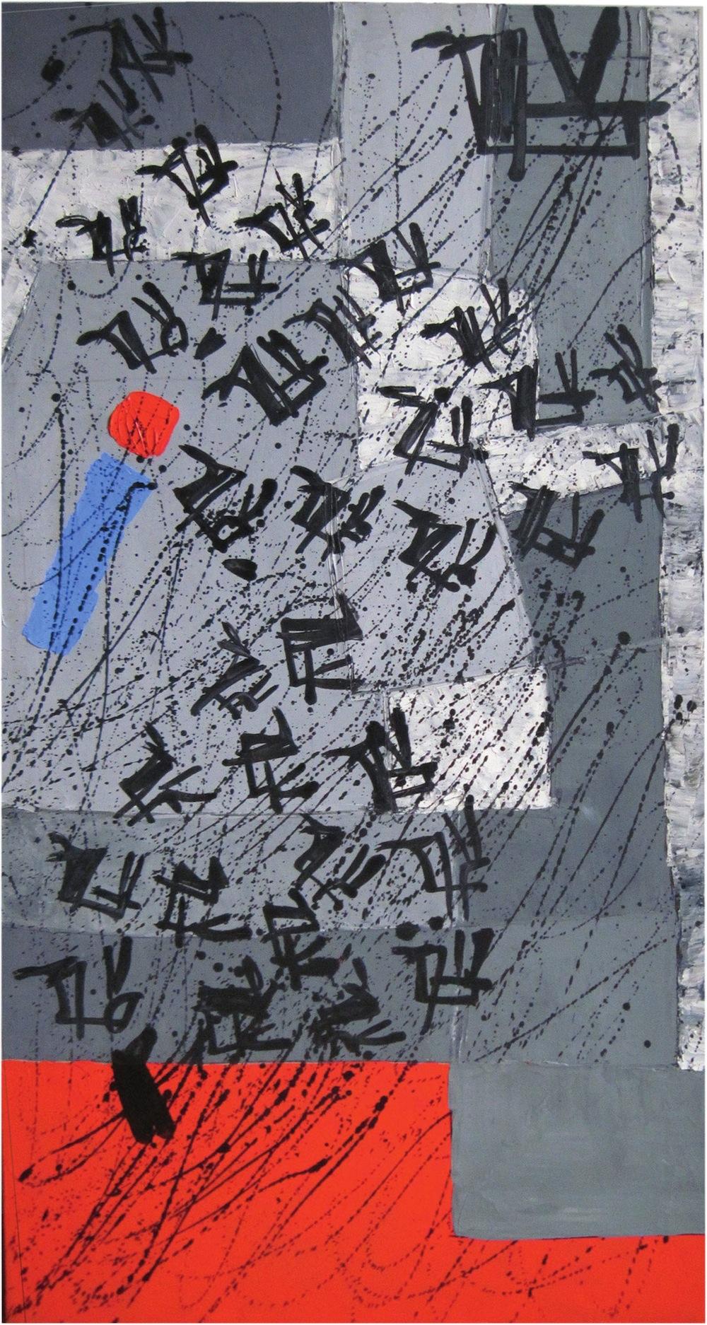 Rosso-grigio, 2012<br/>Olio su tela, 60 x 120 cm